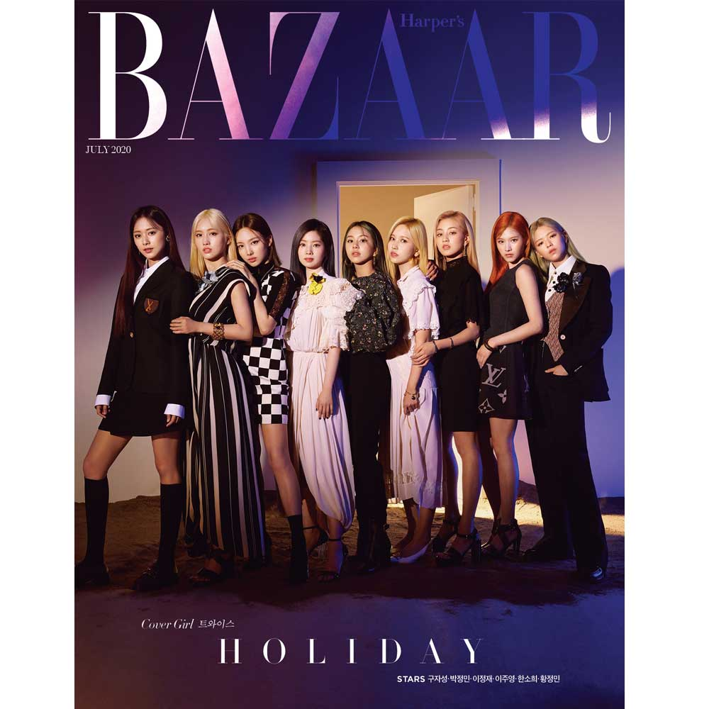 바자 코리아 | BAZAAR KOREA 2020-7 [ TWICE ] KOREA MAGAZINE