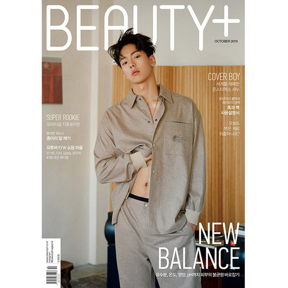 BEAUTY+ [ 2019-10 SHOWNU COVER ]