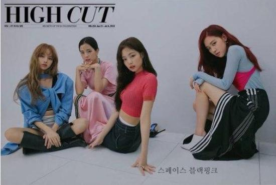 MUSIC PLAZA Magazine High cut | 하이컷 | Vol. 224 - Blackpink Cover