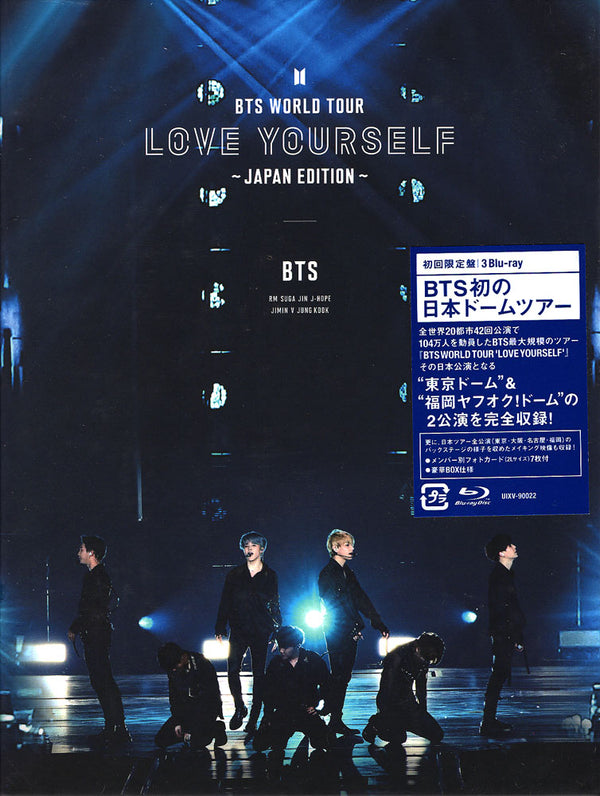 BTS World Tour 'Love Yourself' (Japan Import) (Limited) Blu-Ray Disc