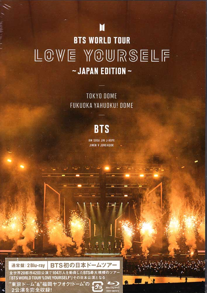 BTS World Tour 'Love Yourself' (Japan Import) (Incl. 24pg Photobook)-Blu-Ray Disc