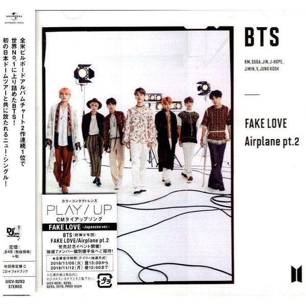 MUSIC PLAZA CD BTS | 방탄소년단 | Fake / Love Airplane pt.2