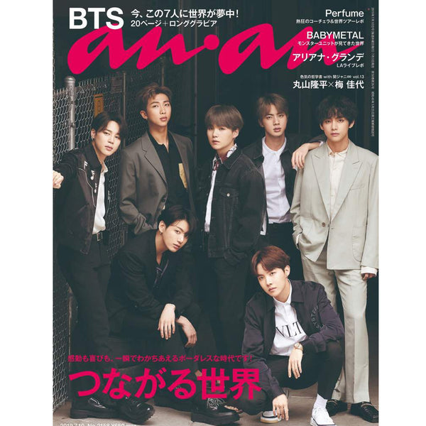 ANAN 2019 NO.2158 [ BTS ] JAPANESE MAGAZINE REGULAR ver.