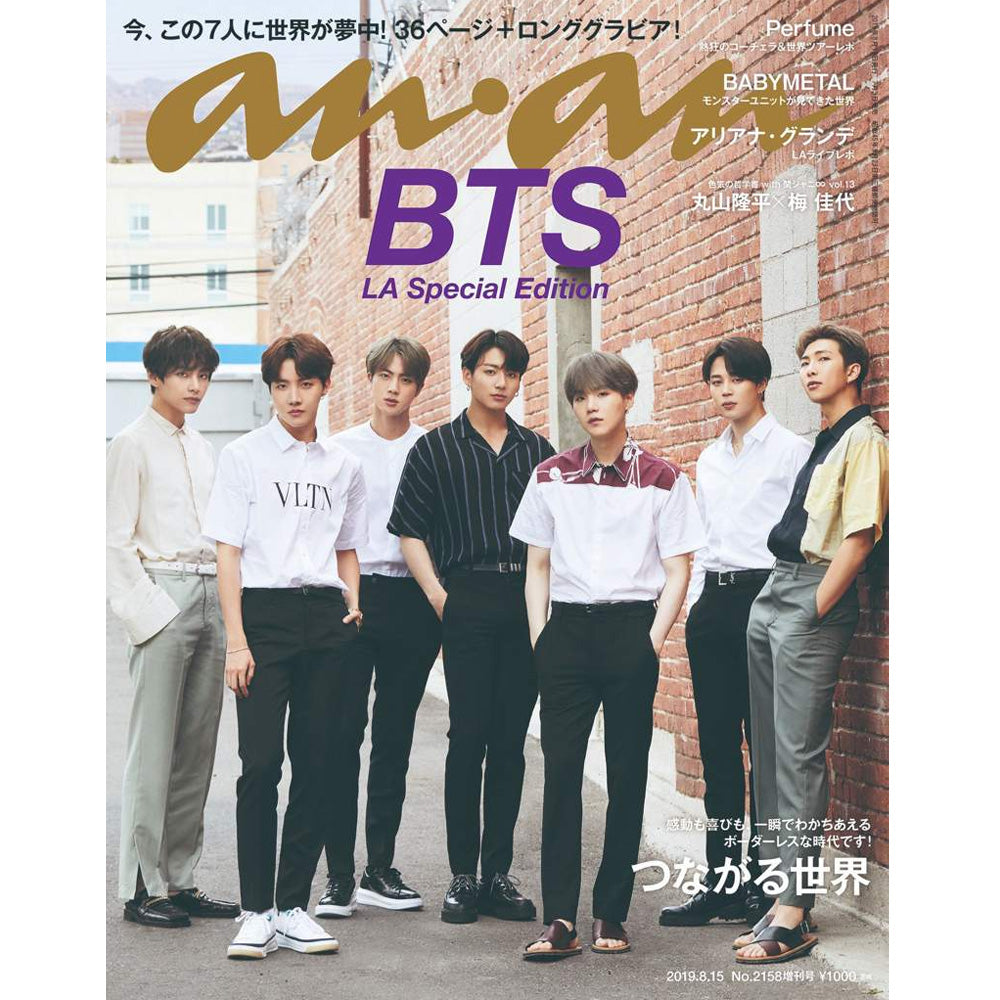 ANAN 2019  [ BTS ] JAPANESE MAGAZINE SPECIAL ver.