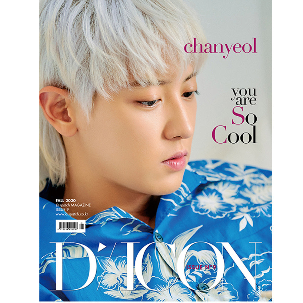 디아이콘 | D-ICON VOL.9 [ EXO-SC YOU ARE SO COOL ] MAGAZINE