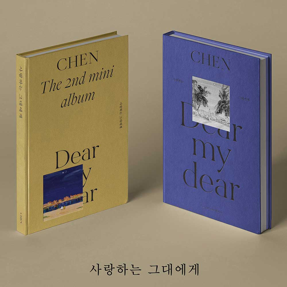 CHEN 2ND MINI ALBUM [ DEAR MY DEAR ]