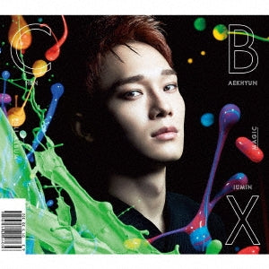 Chen / Magic: Limited Version [Import]