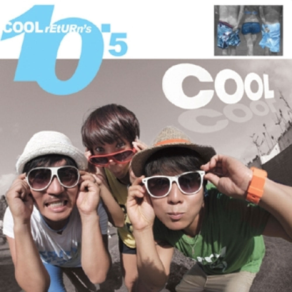 쿨 COOL | 10.5 [ COOL RETURN'S ]