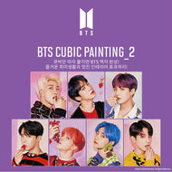 BTS DIY CUBIC PAINTING_2 | OFFICIAL MD