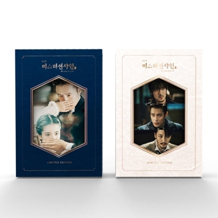 미스터 선샤인 O.S.T | Mr. Sunshine | LIMITED EDITION (2CD + 1DVD)