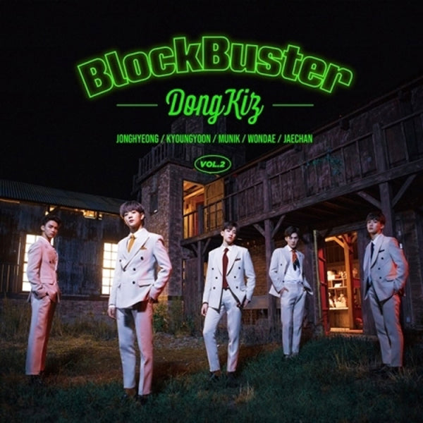 DONGKIZ 2ND SINGLE ALBUM [ BLOCKBUSTER ]