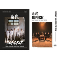 동키즈 | DONGKIZ 3RD SINGLE ALBUM [ 自我 ]