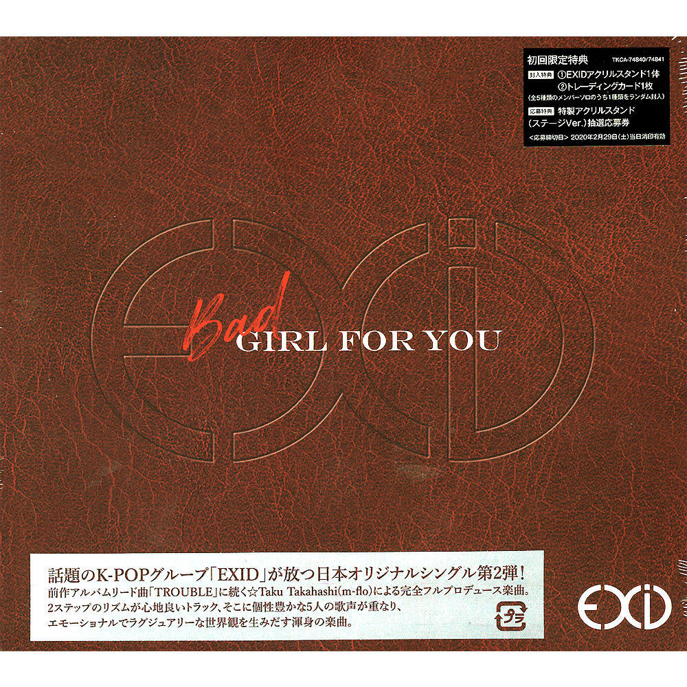 EXID- Bad Girl for You Ver. A) (CD + DVD) [Import]