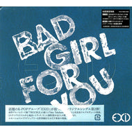 EXID- Bad Girl for You Ver. B) (CD + DVD) [Import]
