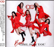 EXID | Bad Girl for You