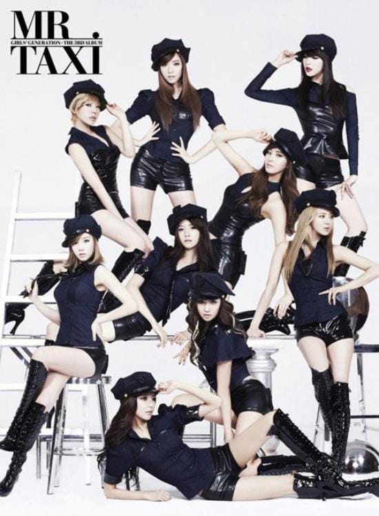 "MUSIC PLAZA Poster Girls' Generation | 소녀시대 | SNSD | 18"" X 24.5""<br/>MR. TAXI POSTER"
