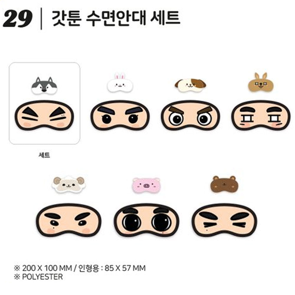 GOT7 [ GOTOON SLEEP SHADE SET ] GOTOON by GOT7 SUMMER STORE
