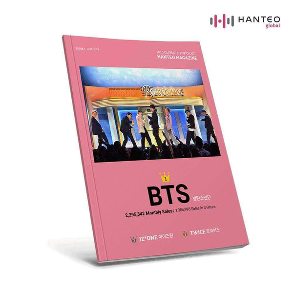 Music Plaza Magazine HANTEO Official Magazine - First Issue - BTS, IZONE, TWICE Special Edition