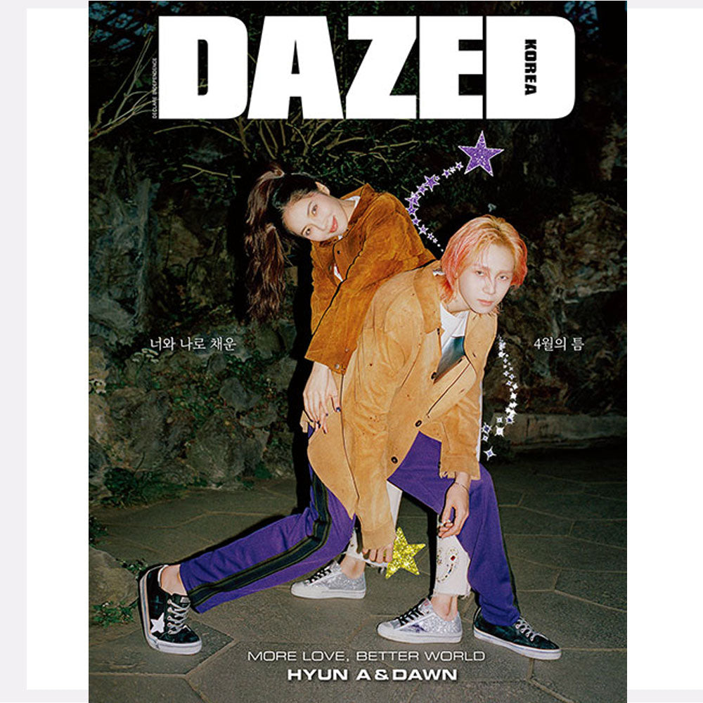 DAZED & CONFUSED KOREA 2020-4 [ HYUN A & DAWN ]