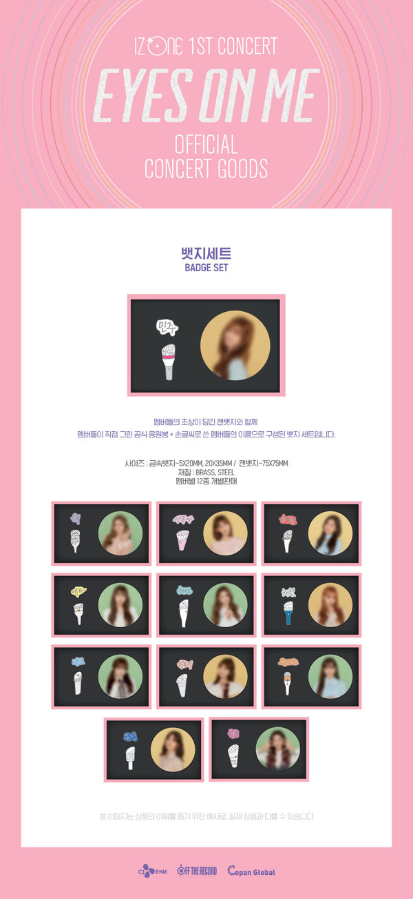 IZ*ONE | Eyes On Me / 3 BADGE SET