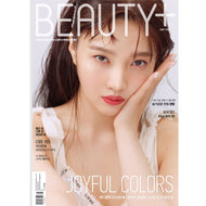 뷰티쁠 | BEAUTY+ [ 2020-5 JOY of RED VELVET ]