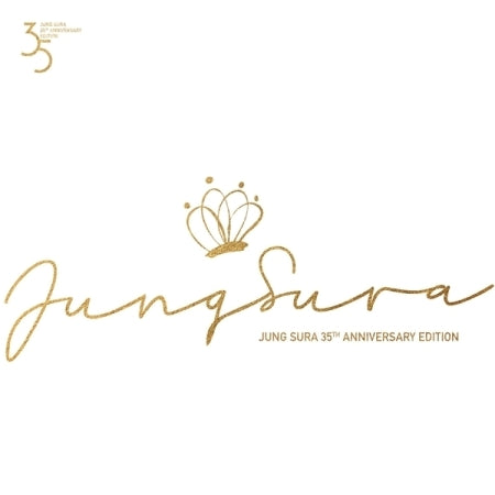 정수라 | Jung, Soora | 35th memorial anniversary Edition