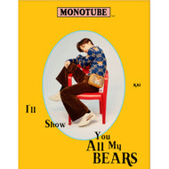 MONOTUBE MAGAZINE VOL.5 [ KAI ]