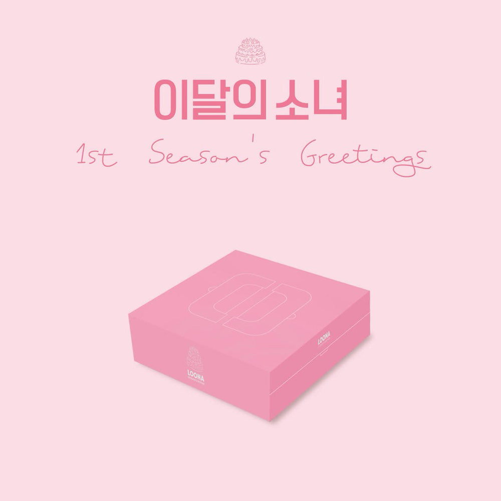 LOONA 2020 SEASON'S GREETINGS