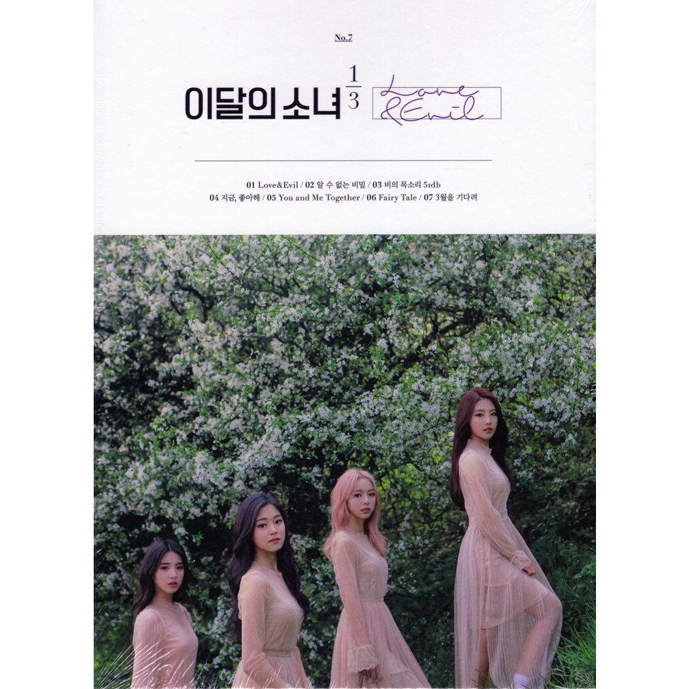 이달의 소녀 | LOONA 1/3 [ NO.7 _ LOVE & EVIL ] VERSION. B RE-PRINT