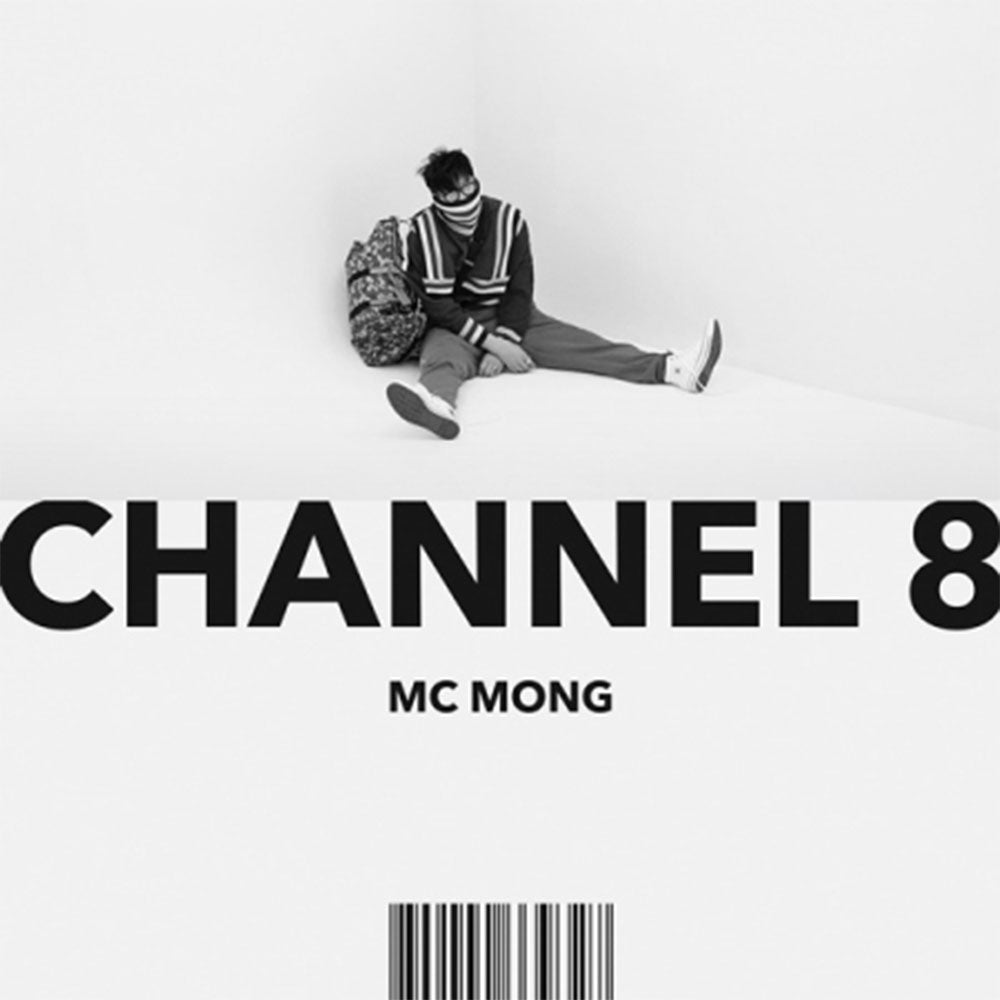 MC MONG 8TH ALBUM