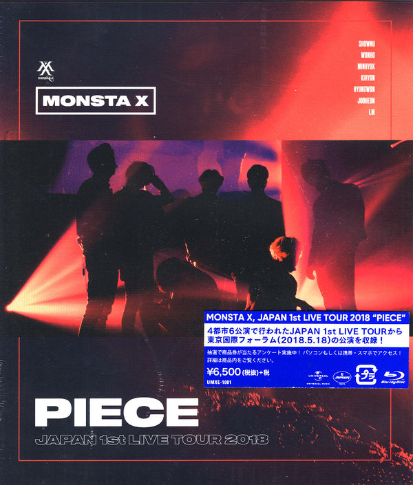 MONSTA X / PIECE / JAPAN 1ST LIVE TOUR 2018
