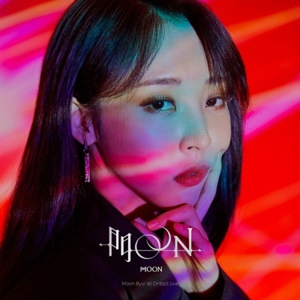 문별 | MOON BYUL [ 門OON : Repackage ] KIT ALBUM