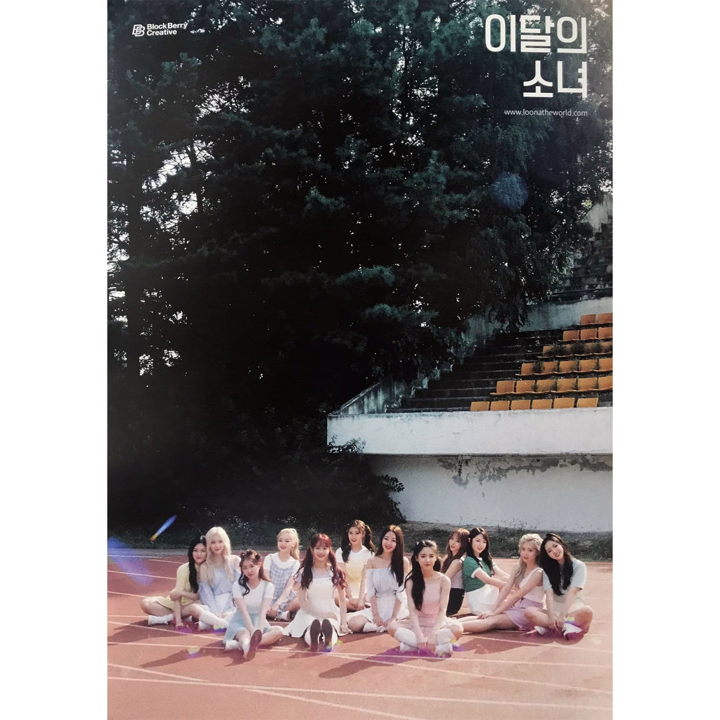 MUSIC PLAZA Poster B version 이달의소녀 | Loona | 1st Mini Album [ ++ ] LIMITED Version | POSTER