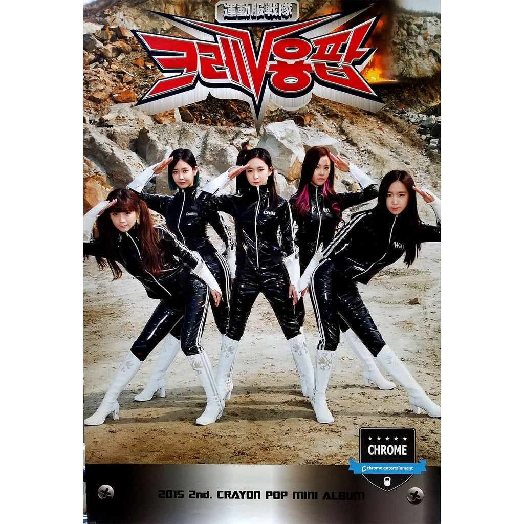Crayon Pop / 2015 2nd Mini Albui - POSTER