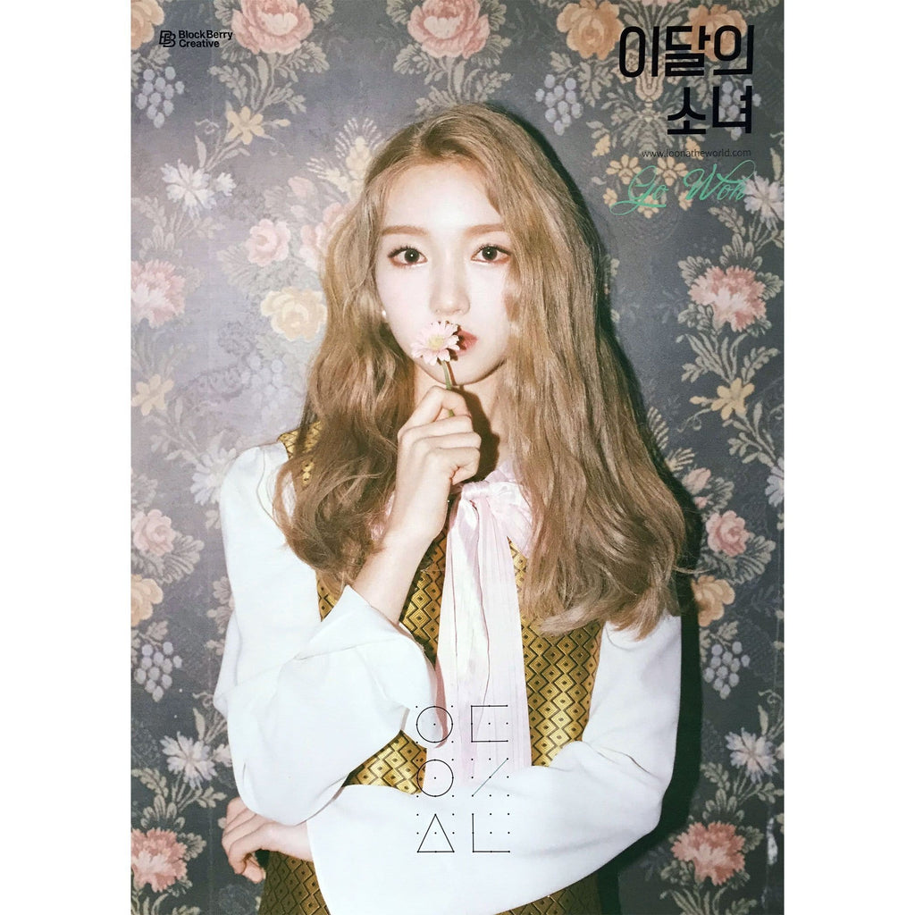 Loona | GO WON | POSTER