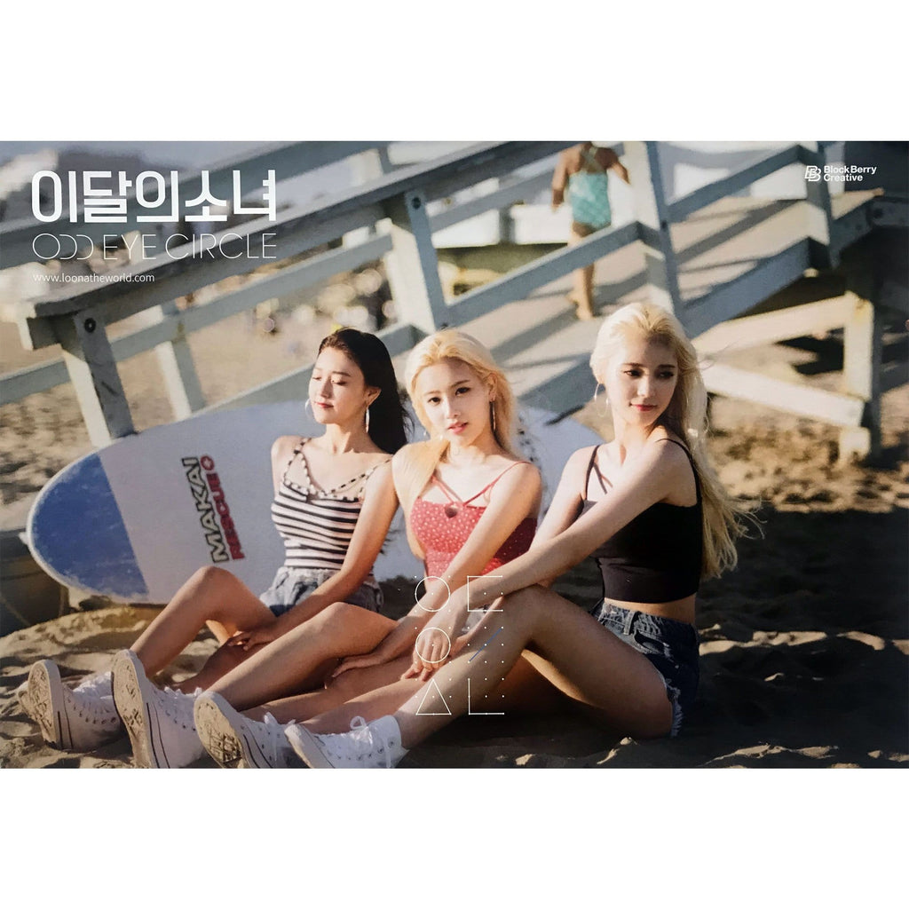 MUSIC PLAZA Poster A version 이달의소녀 | LOONA | ODD EYE CIRCLE  | POSTER