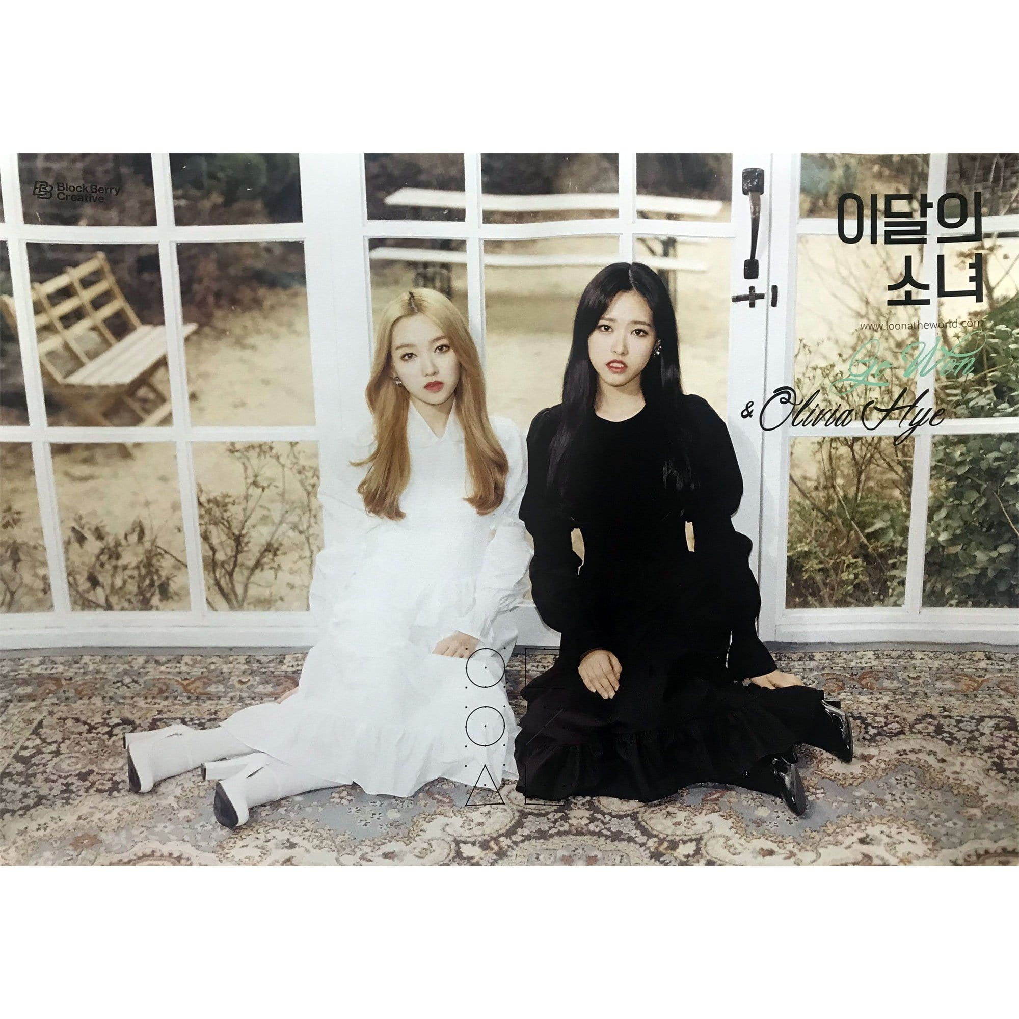 LOONA | Gowon & Olivia Hye | POSTER