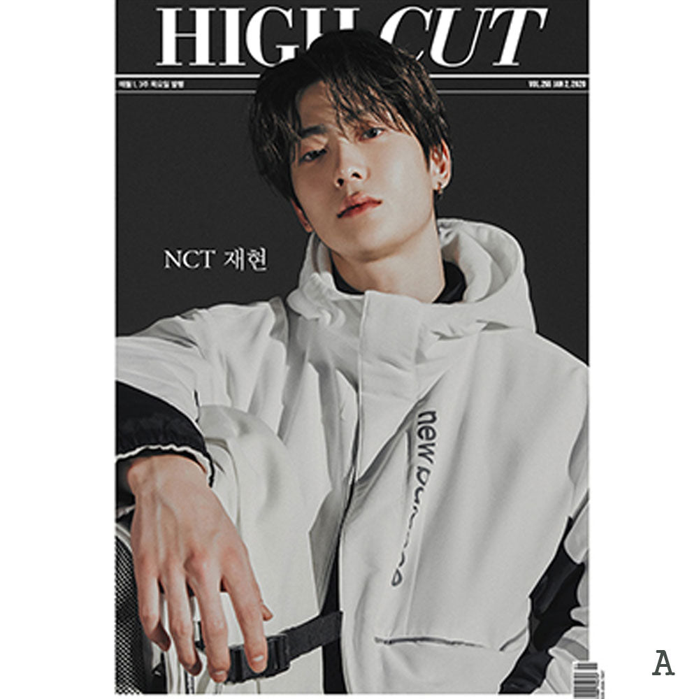 하이 컷 | HIGH CUT VOL. 255 [ COVER : NCT JAEHYUN ]