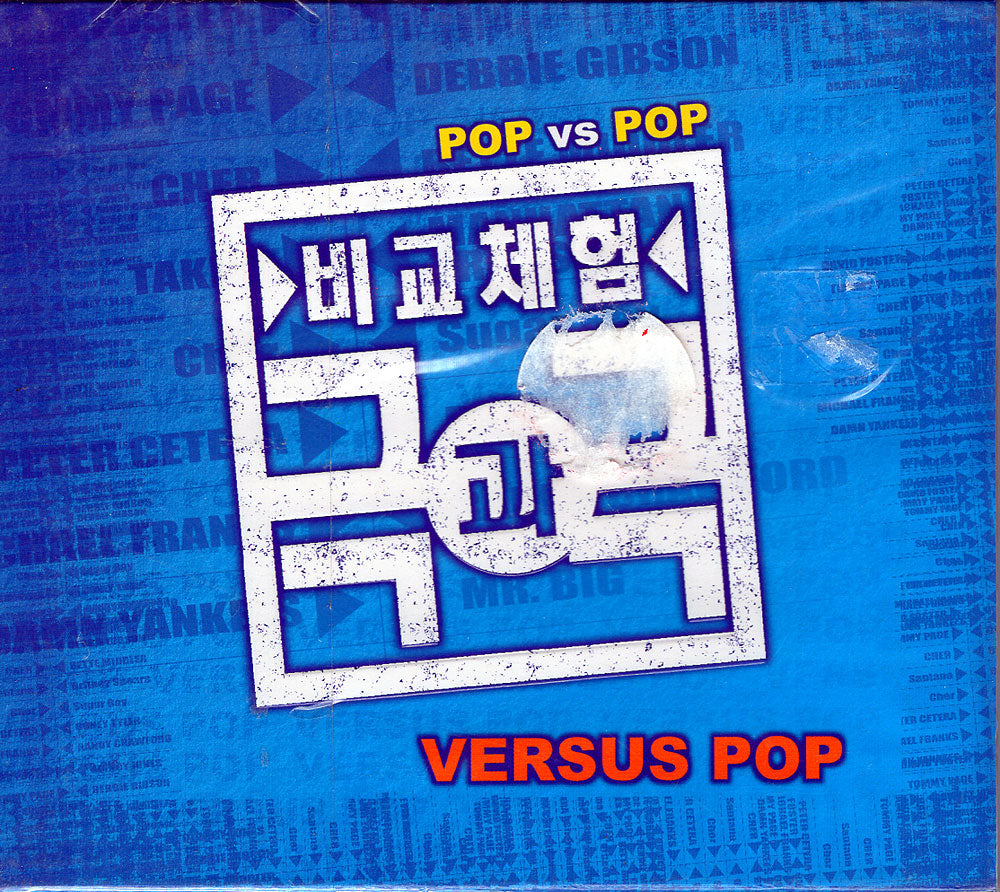 Pop VS Pop - Versus pop