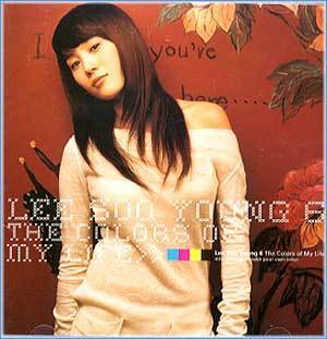 MusicPlaza CD 이수영(Lee, Sooyoung) 6집-the Colors of my life