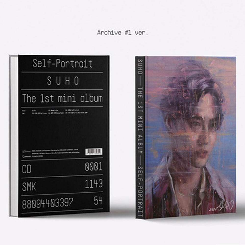 수호 | SUHO 1ST MINI ALBUM [ 자화상 -SELF PORTRAIT ] Archive #1 Ver.