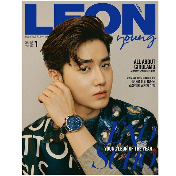 MUSIC PLAZA Magazine LEON KOREA YOUNG [ COVER- EXO SUHO ]