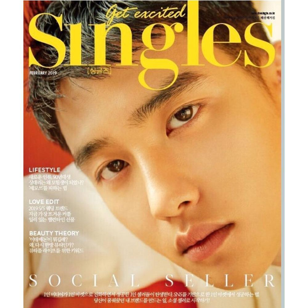 MUSIC PLAZA Magazine MAGAZINE ONLY 싱글즈 | SINGLES 2019-2 [ EXO- D.O ] KOREA MAGAZINE WITH SPECIAL GIFT
