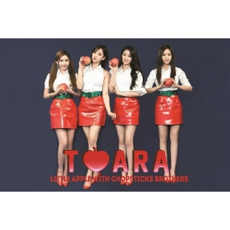 T-ARA / Little apple with chopstick brother (CD + DVD)