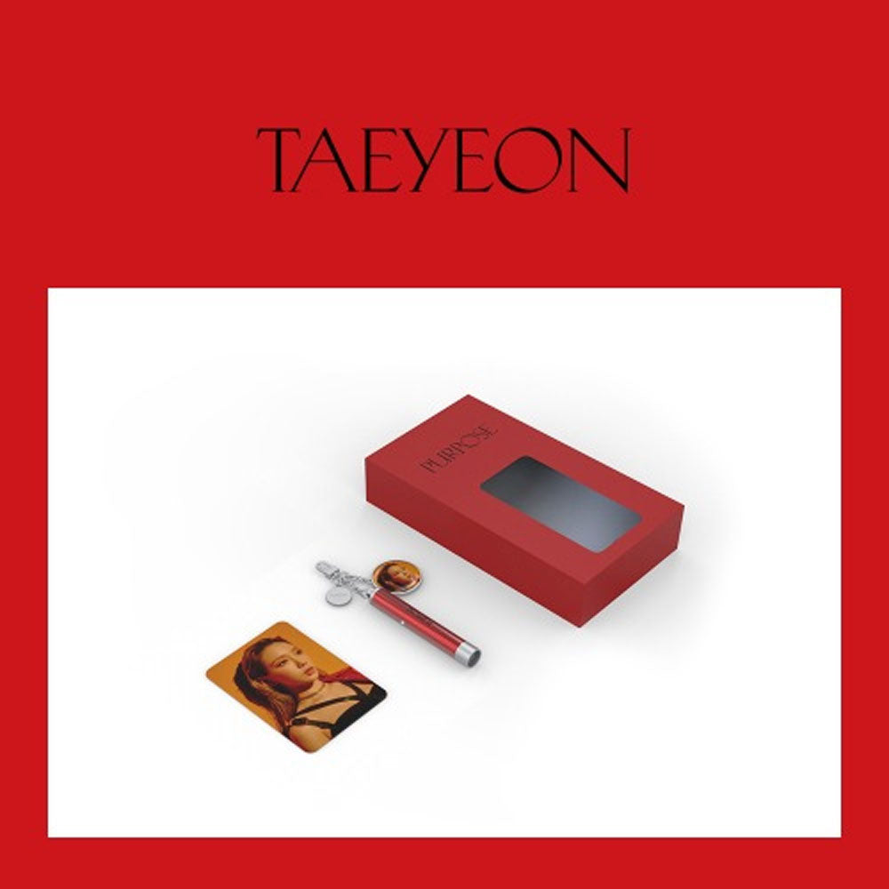 태연 | TAEYEON [ PHOTO PROJECTION KEYRING+PHOTO CARD ]
