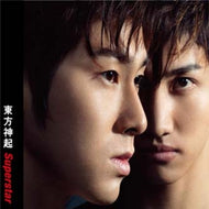 동방신기 TVXQ - SUPERSTAR / JAPAN Release