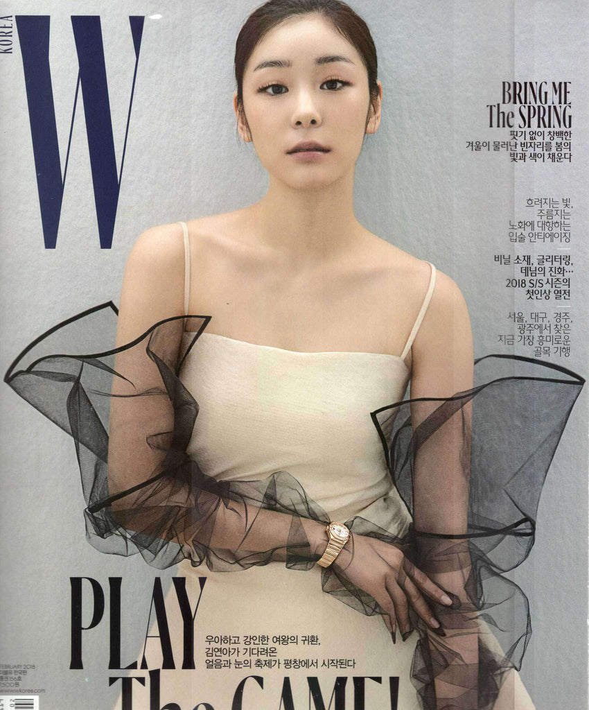 더블유 | W | February 2018 KOREA MAGAZINE