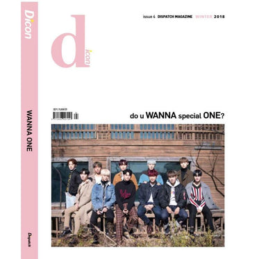 WANNA ONE * Dispatch Magazine VOL.IV : WANNA ONE - do u WANNA special ONE?