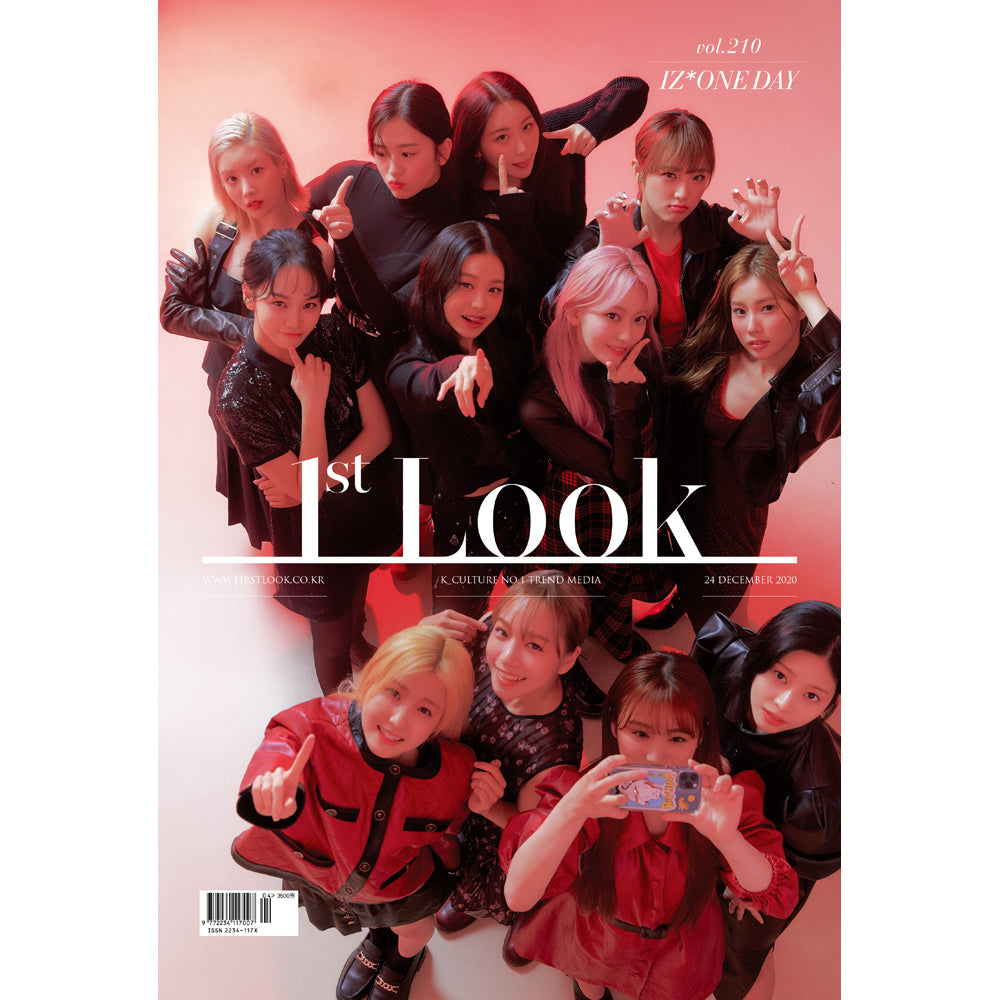 퍼스트룩 | 1ST LOOK VOL.210 [ IZ* ONE ]  IZ* ONE SPECIAL EDITION