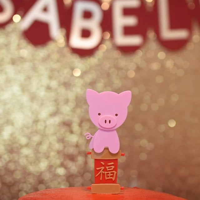 Year of the Pig Cake Topper